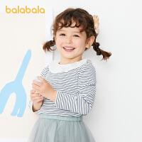 【2件6折价:70.1】巴拉巴拉女童打底衫儿童长袖T恤春季2021新款童装小童宝宝淑女风