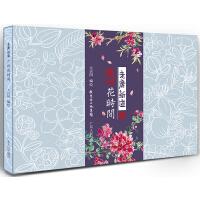 老广新游:广州花时间(广州手绘明信片之二)