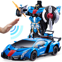 胜雄感应变形遥控汽车金刚兰博基尼赛车充电动机器人儿童玩具男孩