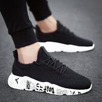 秋季新款男士运动鞋休闲鞋跑步鞋冬季韩版潮流板鞋精神小伙男鞋子