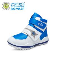 大黄蜂男童鞋 儿童运动鞋保暖冬鞋靴子中大童小孩棉靴6-7-8-12岁