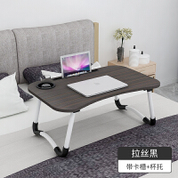 笔记本电脑桌床上用支架懒人可折叠宿舍小桌板写字台儿童学习书桌