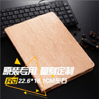 9.6寸平板电脑 酷比魔方iPlay9皮套iPlay9 pad保护套壳钢化膜 +钢化膜
