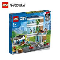 【当当自营】LEGO乐高积木城市组City系列60291家庭住宅