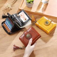 短款钱包女新款多功能多卡位零钱小皮夹子女式卡包钱包一体包 卡位版