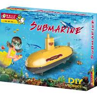 探索小子小学生stem科学实验科技小制作科普科教8-12岁儿童电动电路diy拼装益智玩具遥控潜水艇实验