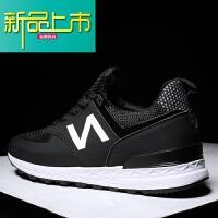 新品上市春季男士增高鞋6cm8cmcm隐形内增高男鞋百搭网面鞋运动休闲鞋子