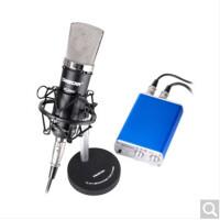得胜(TAKSTAR)PC-K600套装版主播电容麦克风电脑K歌录音话筒套装