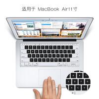 Mac苹果电脑air13寸键盘膜macbook12笔记本pro13.3保护膜15防水贴膜11.6英寸