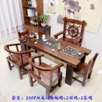 茶桌椅组合老船木茶桌简约实木茶几功夫泡茶台阳台茶几店铺茶艺桌 整装