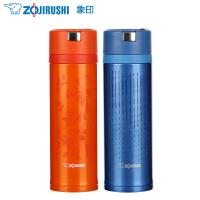 日本象印保温杯SM-XC48进口不锈钢真空保温保冷杯快开易锁防漏水杯子保温瓶480ml