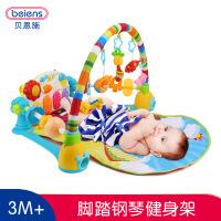 贝恩施 健身架宝宝玩具脚踏钢琴婴儿游戏毯新生儿玩具0-3-12个月