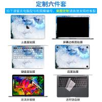 Mac苹果笔记本电脑保护贴膜MacBook外壳air13膜pro15寸贴纸全套11创意13.3全身保