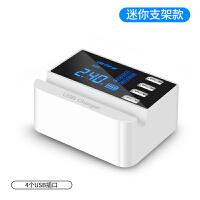 多口usb充电头智能插座苹果手机无线充电器qc3.0快充安卓华为荣耀手机ipad3/4/air2平板