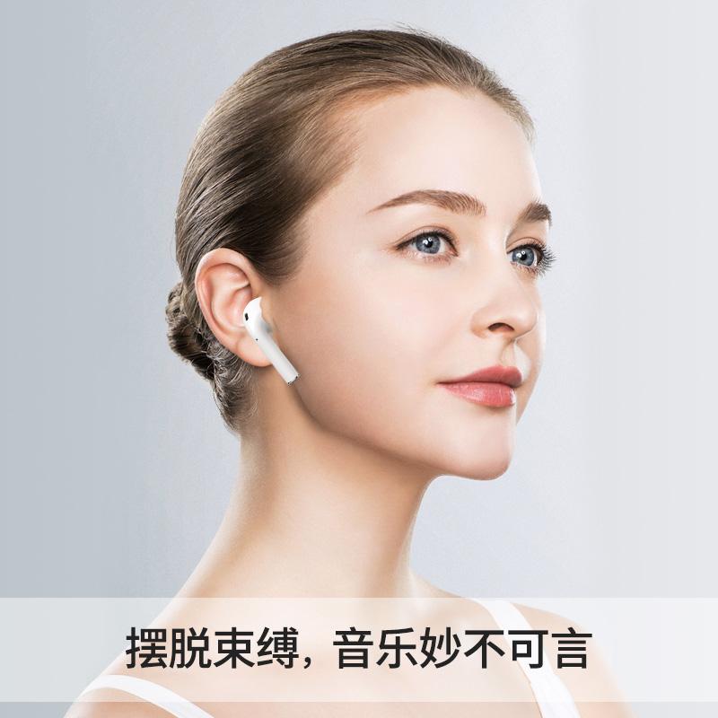 蓝牙耳机苹果双耳无线运动跑步单耳适用iPhone6入耳式x华为超小米7p一对5.0挂耳塞式8男女迷你  标配
