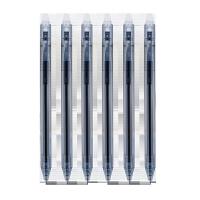 晨光热可擦中性笔12支装0.5mm按动式可擦笔H3301学生摩擦笔
