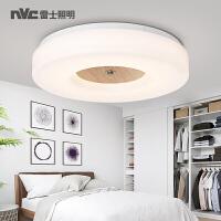 雷士照明北欧圆形led吸顶灯具日式原木客厅灯卧室灯简约灯饰