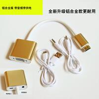 hdmi转vga转换器带音频高清线接口电脑电视投影仪视频转接头 金色 25cm