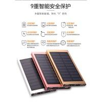 太阳能充电宝80000毫安vivo大容量华为oppo通用50000M冲20000
