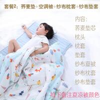 荞麦皮褥子婴儿新生儿床褥宝宝苦荞儿童床床垫子幼儿园午睡