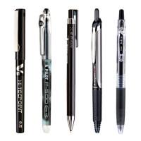 日本pilot百乐黑色按动中性笔套装合集P500/juice果汁笔/v5/g1/g2可擦笔宝特笔0.5mm水性笔学生专用