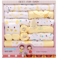 班杰威尔 秋冬加厚保暖新生儿礼盒纯棉 婴儿内衣19件套 初生满月宝宝套装 蜗牛款