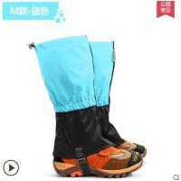 儿童滑雪防水雪套男女加绒保暖户外登山腿套徒步脚套儿童加厚轻 可礼品卡支付