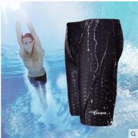 新款佑游速干透气防 紧身游泳裤装备水泳裤男士五分鲨鱼皮泳衣 可礼品卡支付
