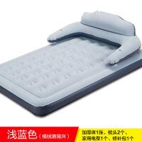 懒人沙发充气床垫卡通龙猫靠背床垫单人双人家用卧室气垫床榻榻米 浅蓝色 家用电泵 双枕