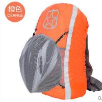 户外登山双肩背包涤纶防水骑行反光书包防尘罩双肩包防水套35升 可礼品卡支付