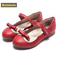 【秒杀价:29元】巴拉巴拉童鞋女童单鞋中大童2017夏季新款儿童公主鞋子休闲夏