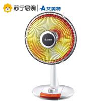 【苏宁易购】艾美特取暖器小太阳电暖器家用节能烤火炉电暖气暖脚器