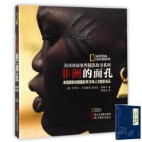*畅销书籍*【2017新版】非洲的面孔(美国国家地理摄影师30年人文摄影笔记)/美国国家地理摄影故事系列 摄影大师作品