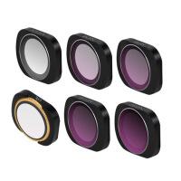 DJI大疆口袋灵眸云台相机滤镜UV/CPL/ND套装OSMO POCKET滤镜 配件 其他