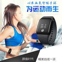 智能手环心率血氧运动手环手表触控防水健康监测手环男女蓝牙计步