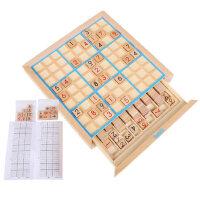 数独游戏棋九宫格木制小学生儿童益智玩具数学智力数字棋类