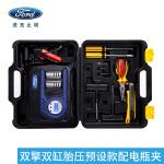 福特 车载充气泵 汽车用冲打气泵12v电动便携式轮胎补气打气筒