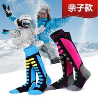 骑行运动保暖袜亲子款滑雪高筒袜子男女款秋冬保暖加厚长筒纯棉袜