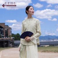 生活在左2018新款秋季女士复古拼真丝刺绣旗袍式衬衫上衣长袖衬衣