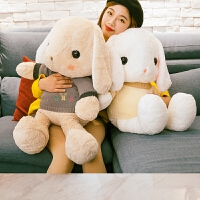 大号兔子娃娃公仔可爱睡觉抱枕女生毛绒玩具超萌大号玩偶礼物女孩