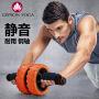 杰朴森健腹轮腹肌轮双滚轮健身轮减肚子健身器材家用瘦腰收腹包邮