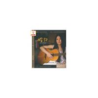 正版音乐 小娟山谷里的居民惦记CD HIFI珍藏限量版 光碟-专辑CD唱片