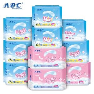 ABC新肌感进口纯棉材质蓝芯棉柔透气日夜用卫生巾10包 共94片
