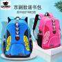 【台湾进口】2017新款台湾unme高年级书包小学生4-6年级儿童书包减负护脊儿童背包