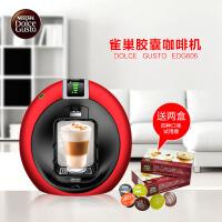 雀巢Dolce Gusto EDG606 Circolo雀巢胶囊咖啡机意式 全自动家用