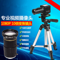 YY斗鱼主播直播5-50MM10倍变焦1080P高清视频会议摄像头 网络教学