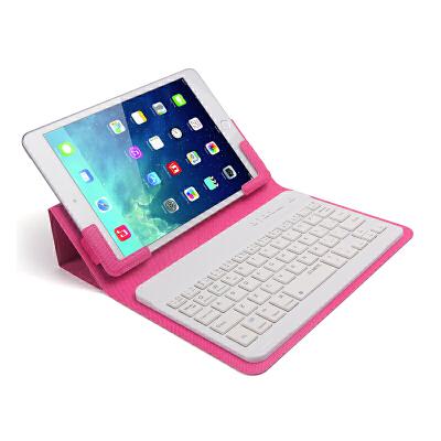 8英寸平板电脑无线蓝牙键盘皮套手机苹果iPad Mini2迷你4键盘  官方标配
