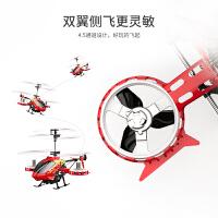 遥控飞机儿童玩具男孩防撞小学生迷你无人直升机