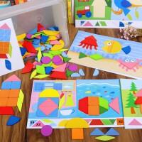 七巧板智力拼图儿童益智玩具4-6岁女创意女孩3岁小学生木质磁力幼