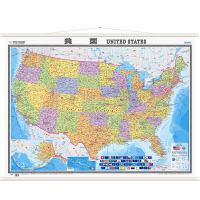 世界分洲挂图:美国(全开 中外文对照 专业挂图)